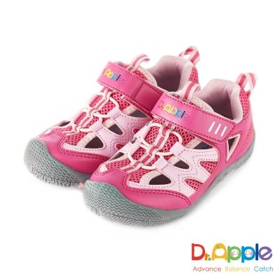 Dr. Apple 機能童鞋 帥氣流線剪裁活力色彩涼童鞋款  粉
