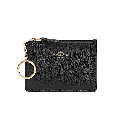 COACH 防刮皮革拉鍊證件零錢鑰匙包(黑色)