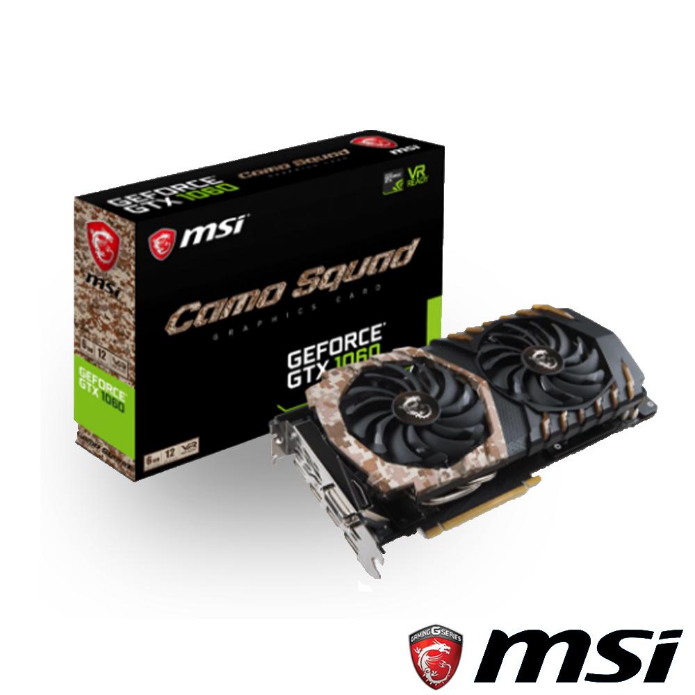 MSI微星GeForce GTX 1060 Camo Squad 6G顯示卡
