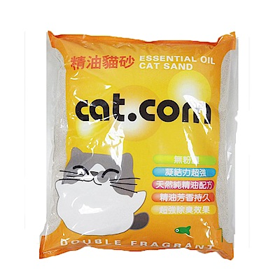 Cat.com精油貓砂10L(檸檬)-兩包組