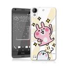 官方授權卡娜赫拉 HTC Desire 530 D530u 透明彩繪手機殼(YA!)