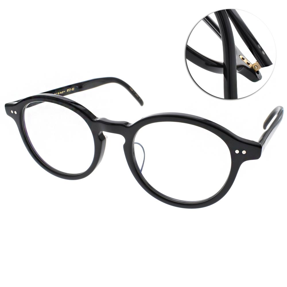 STEADY 眼鏡 日本手工製造/黑#STDF32 C01