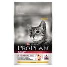 Pro Plan冠能 成貓雞肉活力提升配方 7kg X1包