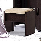 H&D 弗格森胡桃色化妝椅 (寬45.5X深30X高41cm)