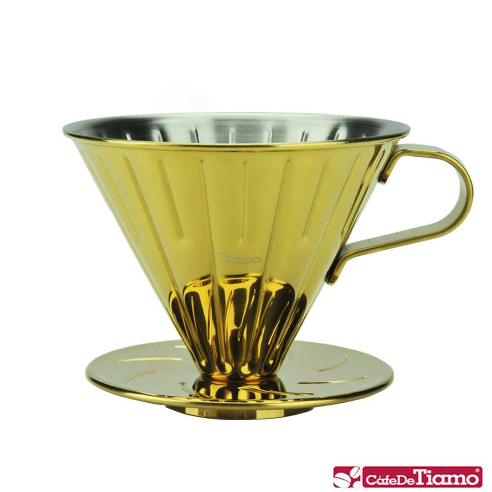 Tiamo 0916 V02不鏽鋼咖啡濾杯組1-4人附濾紙量匙-鈦金色(HG5034GD)