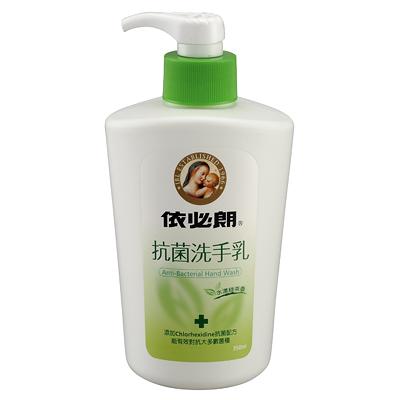 依必朗抗菌洗手乳-水漾綠茶香(350ml)