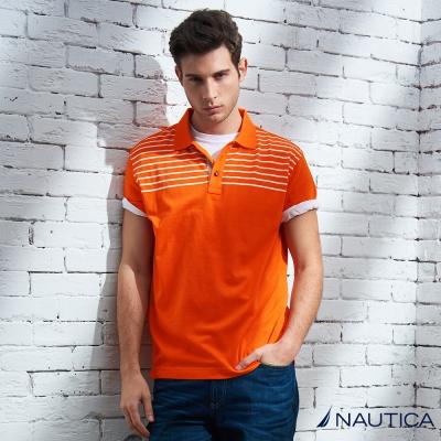 Nautica 拼接條紋短袖POLO衫-橘
