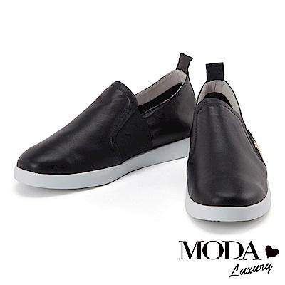 休閒鞋 MODA Luxury 金色刺繡蜜蜂造型全真皮厚底休閒鞋-黑