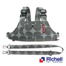 【滿額好康】Richell日本利其爾 POUCHU (2WAY) 椅子用固定帶兼防走失帶