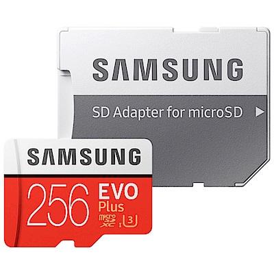 SAMSUNG三星 256GB EVO Plus microSDXC 記憶卡(含轉卡-平輸