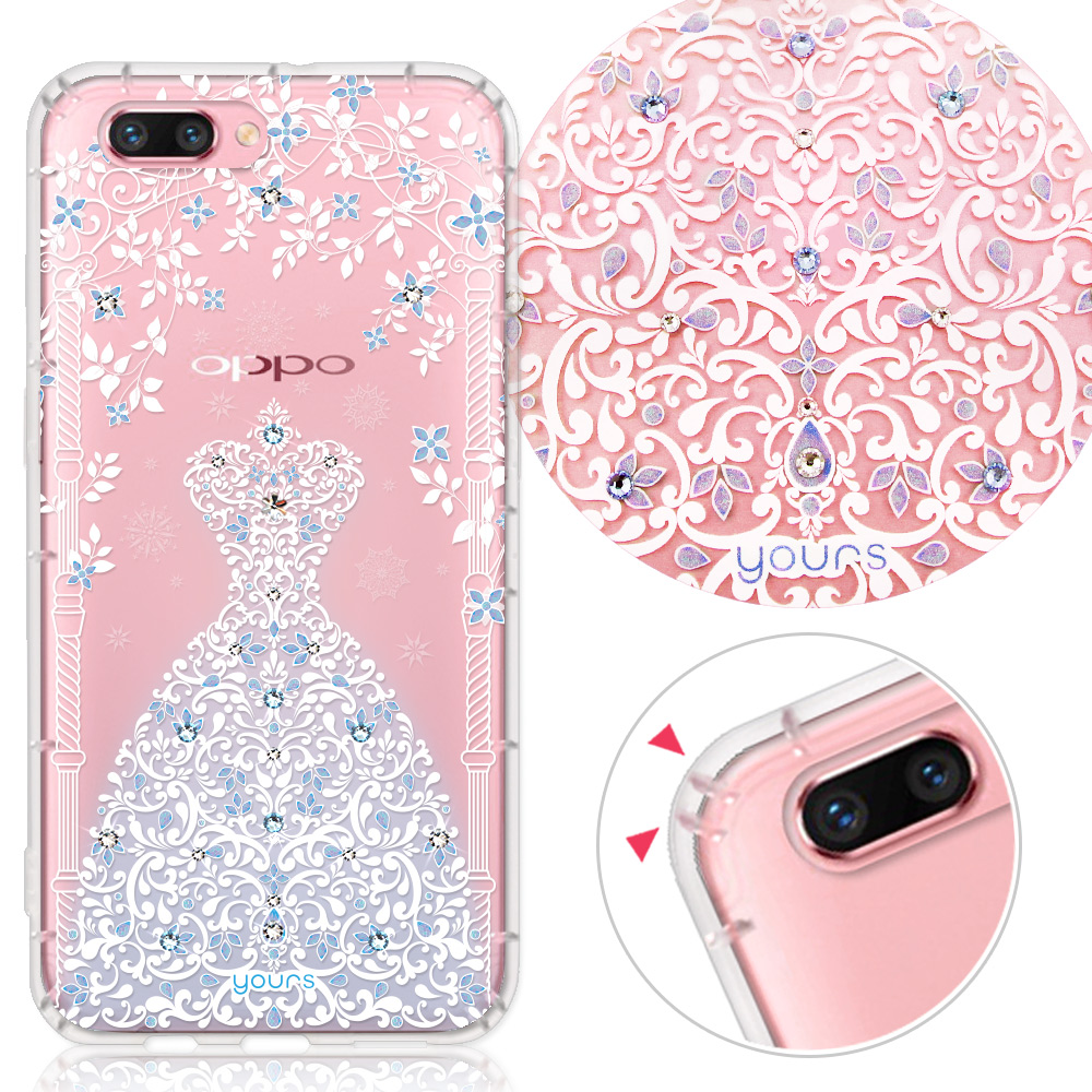 YOURS OPPO R11 Plus 奧地利彩鑽防摔手機殼-冰之戀人