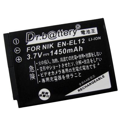 電池王 NIKON EN-EL12/ENEL12 高容量鋰電池