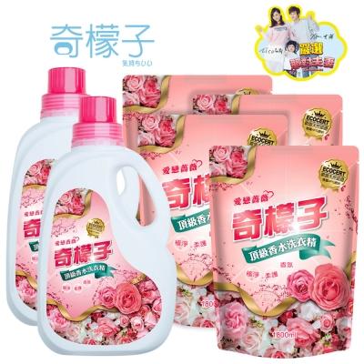 奇檬子 頂級香水洗衣精2000ML*2+1800ML*4-愛戀薔薇