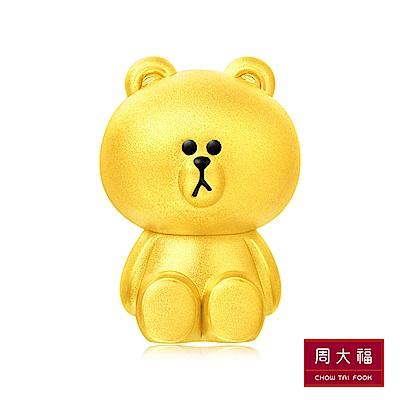 周大福 LINE FRIENDS系列 熊大Brown黃金吊墜(不含鍊)