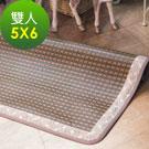 LAMINA 清涼雅藤蓆 5x6.2尺 雙人