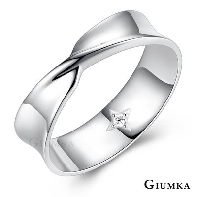 GIUMKA 925純銀情侶戒指尾戒 浪漫相約銀戒-共2款