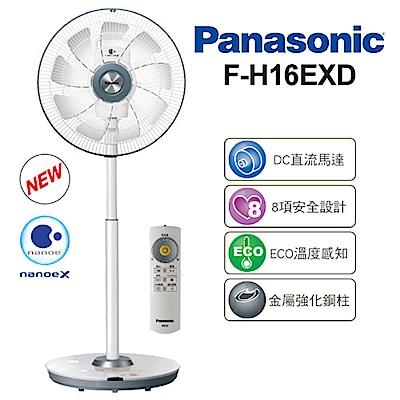 Panasonic國際牌 16吋 8段速微電腦遙控ECO溫控DC直流電風扇 F-H16EXD