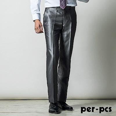 per-pcs 正式品味商務合身平面西褲_銀灰(714112)