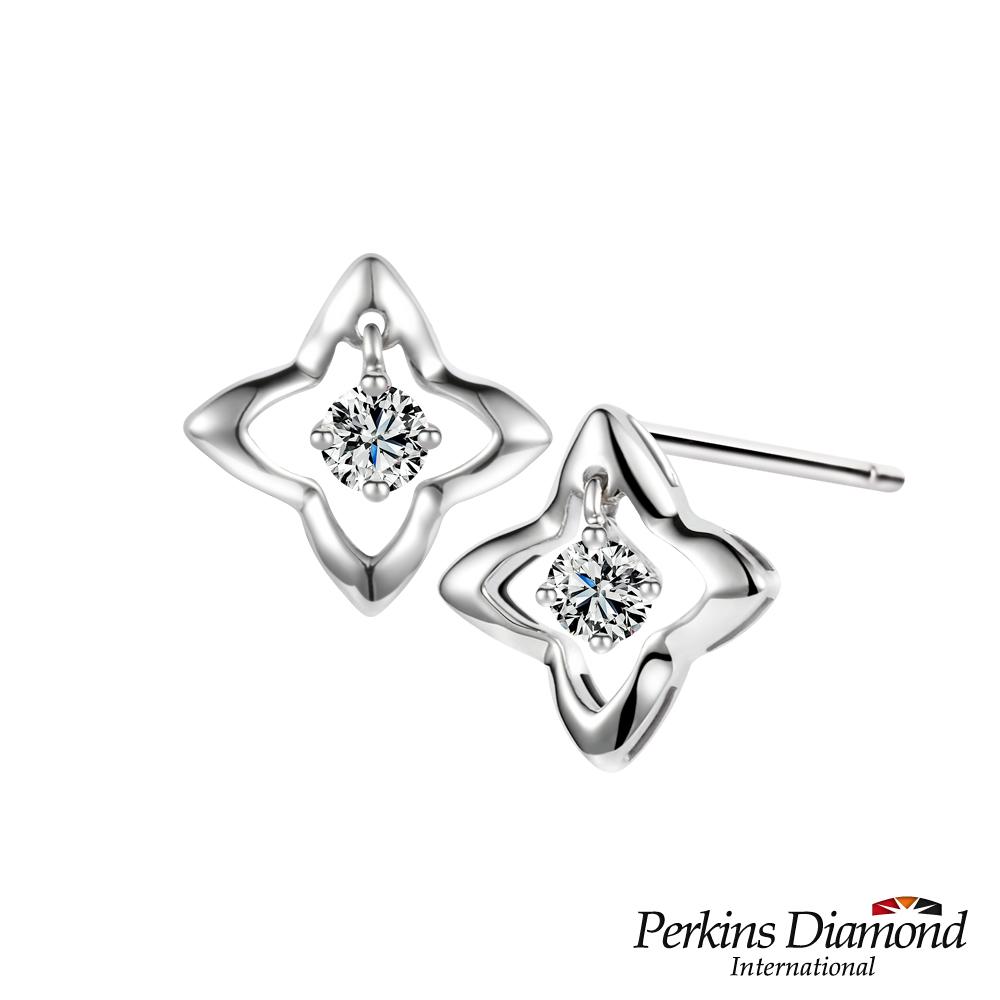 PERKINS 伯金仕 - Star系列 0.12克拉鑽石耳環