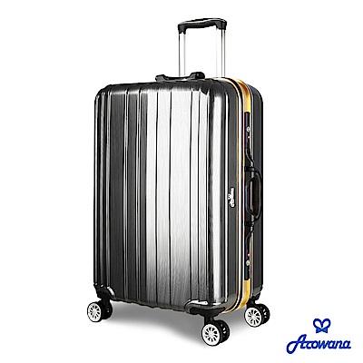 Arowana 勁彩塑鋼25吋PC鋁框旅行箱/行李箱 (金屬灰)