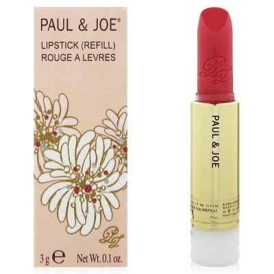 PAUL&JOE 巴黎訂製唇膏3g(補充蕊)#104
