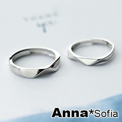 AnnaSofia 菱光切面 925純銀可調式戒指對戒(銀系)