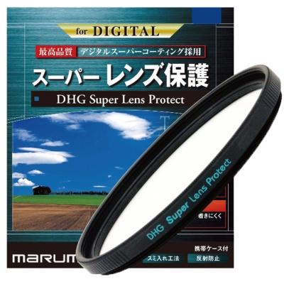 Marumi SUPER DHG多層鍍膜 UV保護鏡(37mm)