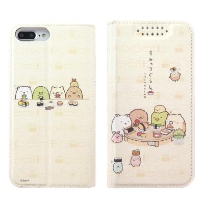 角落小夥伴/角落生物iPhone 8/7 (4.7吋)可愛彩繪皮套_吃壽司