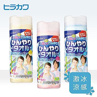 日本平川超激冰涼感筒裝毛巾