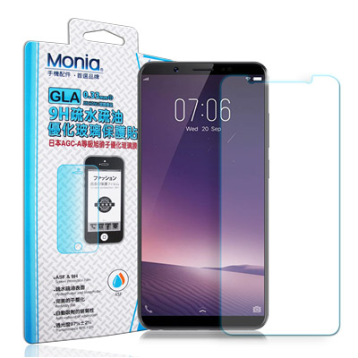 MONIA vivo V7 日本頂級疏水疏油9H鋼化玻璃膜