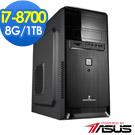 華碩B360平台[金剛壯士]i7六核OPTANE 超激速效能Win10電腦