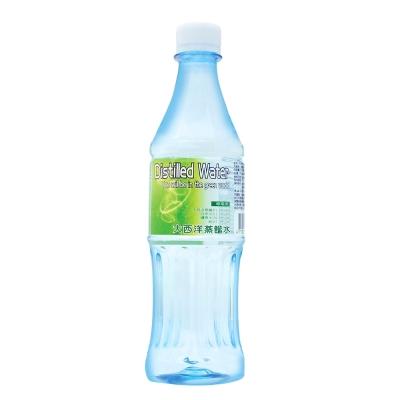 大西洋蒸餾水(510mlx24入)