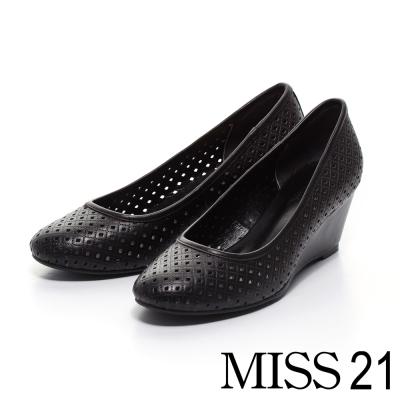 MISS-21-輕甜城市CITY牛皮沖孔楔形坡跟鞋