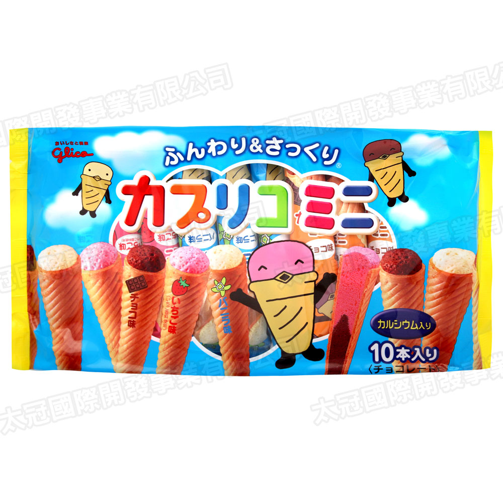 Glico固力果 3兄弟冰淇淋杯餅乾(87g)