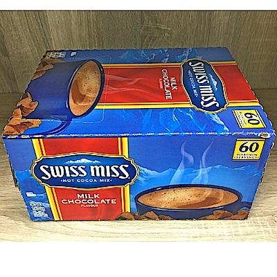 Swiss Miss 即溶可可粉(28gx60包)