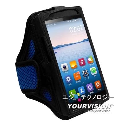 Xiaomi 紅米手機 紅米機 專用運動防護臂套