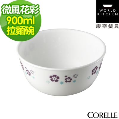 CORELLE康寧-微風花彩900ml拉麵碗