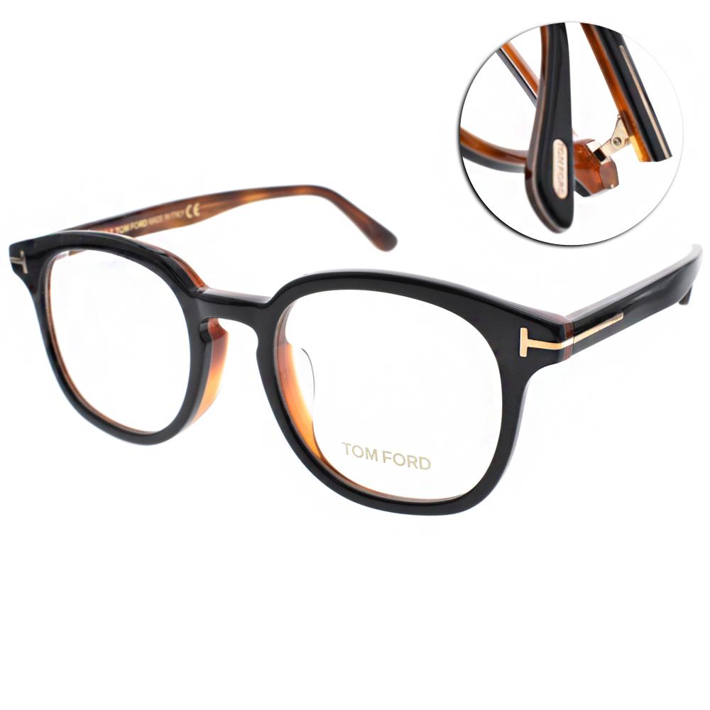 TOM FORD眼鏡 經典T字款/黑-棕#TOM5445D 005