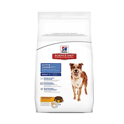 【希爾思Hills】7歲以上成犬活力長壽-雞米與大麥配方15kg