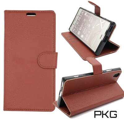 PKG SONY XA1-Plus 側翻式護套系列-側翻皮套-棕色