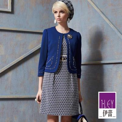 ILEY伊蕾-愛心珠飾緹花洋裝-藍