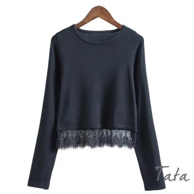 短版蕾絲花邊拼接針織上衣 共二色 TATA