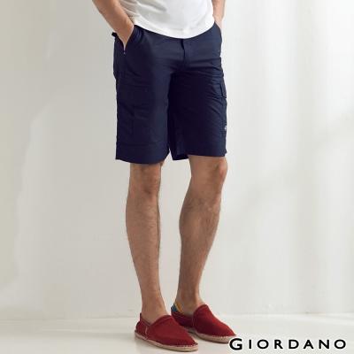 GIORDANO-男裝G-COOL涼感短褲-66標