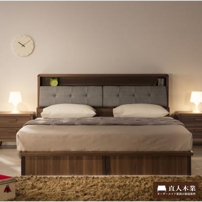 日本直人木業-wood北歐6尺收納雙人抽屜床組