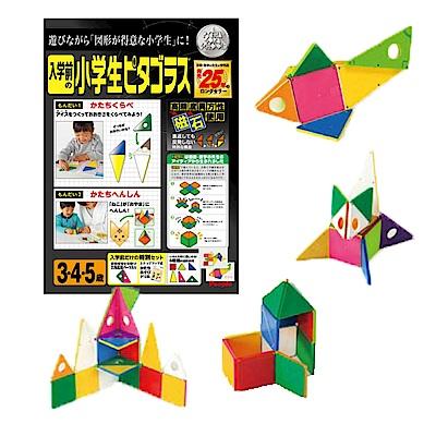 日本People-學齡前的益智磁性積木組合(3Y+)