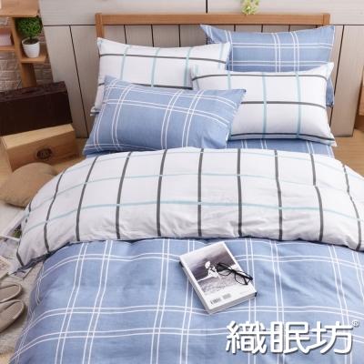 織眠坊-格林 文青風加大四件式特級純棉床包被套組