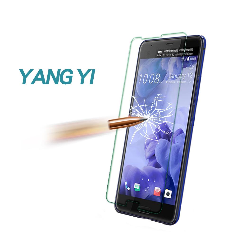 揚邑 HTC U Ultra 防爆防刮防眩弧邊 9H鋼化玻璃保護貼膜
