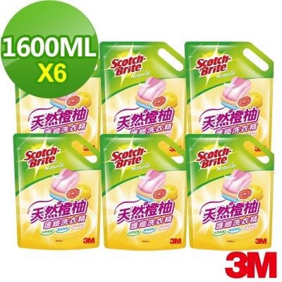 (箱購) 3M 天然橙柚護纖濃縮洗衣精補充包1600ml*6包