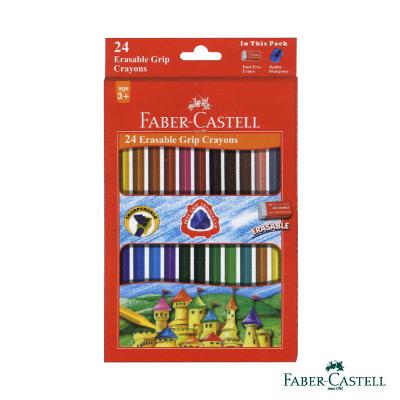 Faber-Castell 紅色系 握得住可擦拭蠟筆24色