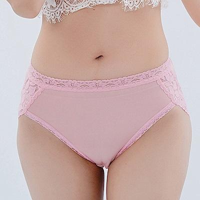 內褲 優雅蕾絲花邊100%蠶絲中高腰三角內褲 (粉) Chlansilk 闕蘭絹